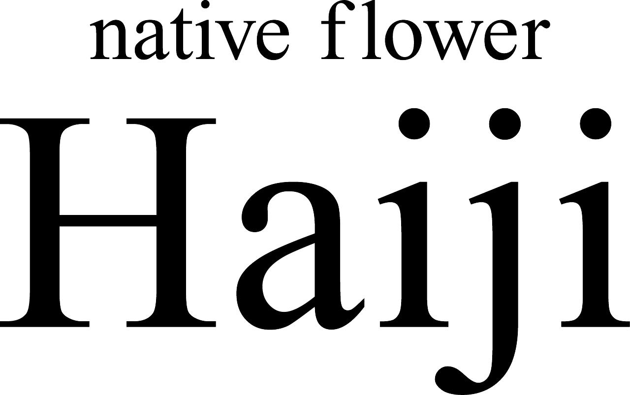 native flower haiji